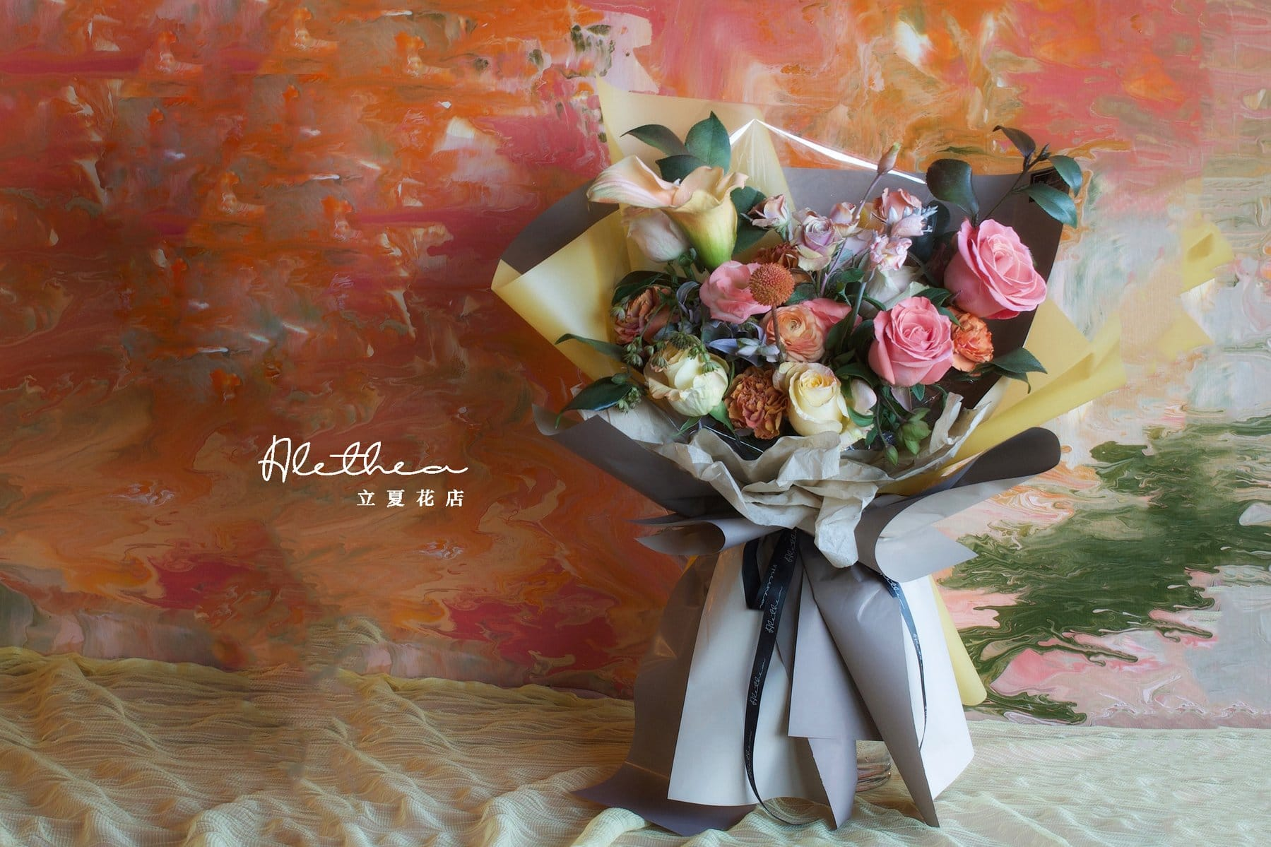 Alethea mother's day bouquets